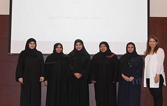 'Thati' Mentorship Programme Honours its Participants