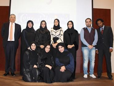 Reyada Centre graduates third batch of the Management Development Program