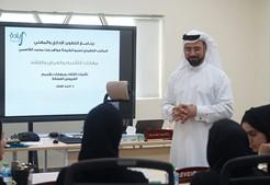 Career Management & Development 3